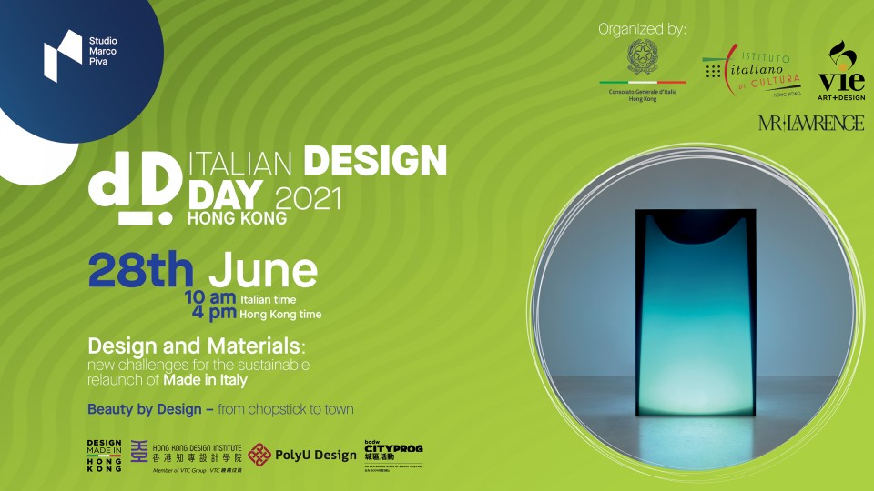 IDD Italian Design Day 2021 Hong Kong